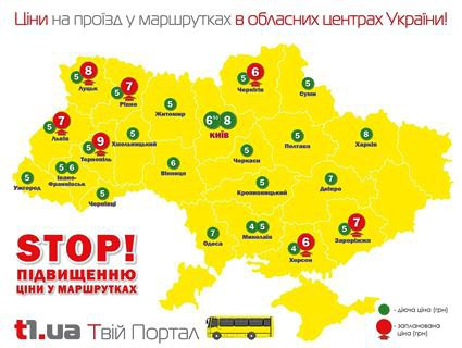 «Зажерті» перевізники заганяють Україну в транспортний колапс: бунт маршрутників у Херсоні