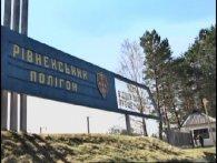Через вибух на Рівненському полігоні постраждав 19-річний контрактник