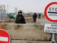 Україна «закоркувала» анексований Крим, закривши в'їзд для іноземців
