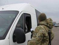 Перекрили потік найманців: Україна закрила в'їзд росіянам-чоловікам