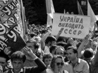 В Україні відзначають  27-му річницю проведення референдуму за незалежність (відео)