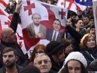 В Грузії мітингували проти новоспеченої президентки: підозрюють, що путінська маріонетка