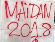 У Парижі з'явився напис «Maidan 2018» (відео)