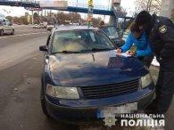 У Києві зі стріляниною затримали групу озброєних грабіжників (фото, відео)