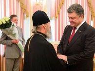 Порошенко звернувся із проханням до глави УПЦ МП Онуфрія допомогти визволити українських моряків