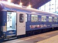 Потяг Будапешт-Мукачево рушив у свій в перший рейс (фото)