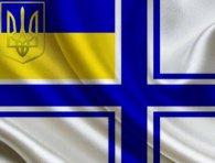 На Волині піднімуть прапори ВМС України на підтримку військовополонених моряків