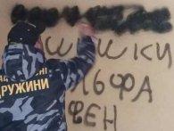 У Луцьку зафарбували понад сто написів реклами наркотиків (ФОТО)
