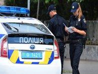 Нові штрафи для водіїв - скасовуються