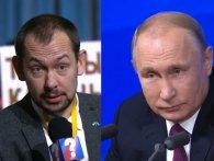Журналіст з України «затролив» Путіна: «На Донбасі під вашим керівництвом злидні» (відео)