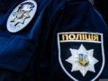 У електричці жорстоко побили поліцейську