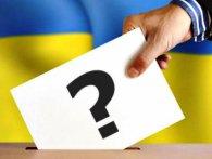 Стало відомо, хто стане наступним президентом України