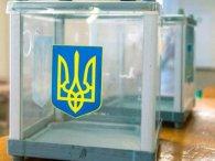 Все про вибори президента України 2019: головні дати виборчої компанії