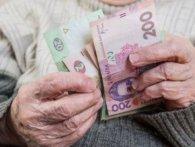 Пенсіонери зможуть отримувати виплати за померлого чоловіка або дружину