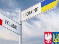 В польському Вроцлаві планують відкрити консульство України