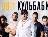 У Луцьку відомий гурт перед виходом на сцену покинув концерт