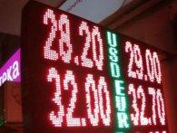 В Україні запровадили нові правила обміну валют