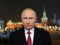 Сховали дизлайки і матюки на адресу вождя: під зверненням Путіна відключили коментарі