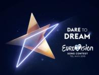 Євробачення-2019: хто ввійшов у список нацвідбору на конкурс