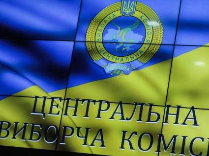 Вибори президента-2019: хто вже подав документи в ЦВК і кому відмовили у реєстрації