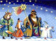 13 січня: сьогодні «водять Козу» та переодягаються у «Меланку»