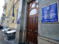 У Києві штурмують медичний університет імені Богомольця (відео)