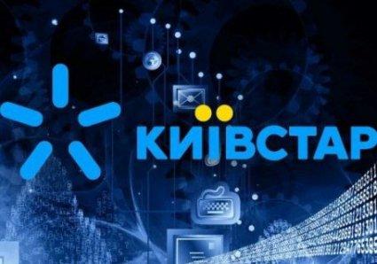 «Київстар» припиняє дію кількох «домашніх» тарифів