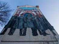 «Пам'яти тридцяти»: у Києві намалювали мурал, присвячений бою під Крутами (фото)