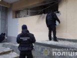 В ресторані Одеси прогримів вибух (ФОТО)