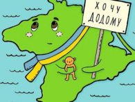 «Др*ючити за таке»: в Одесі першачкам роздали карти з «відпиляним» Кримом (фото)