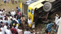 В Індії перекинувся автобус із 50 школярами