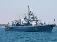 США дадуть 10 мільйонів доларів на український флот