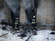 У Києві горів завод (фото)
