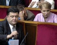Тимошенко обіцяє посадити Порошенка
