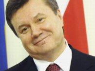 Луценко підготував сюрприз для Януковича