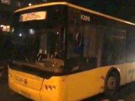 У Києві в автобуса на ходу відірвалося днище (фото, відео)