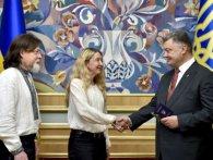Порошенко заступився за Супрун: «Вона має повну мою підтримку»