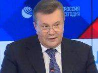 Янукович прокоментував винесений йому вирок