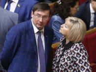 Луценко згадав, як познайомився зі своєю матюкливою «тигрою»