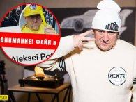 «Кидалово» по-українськи: шахраї шифруються під Потапа