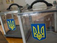 «Поліція готує підкуп виборців», — волонтер-активіст