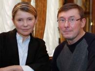 Луценко перевірить статки Тимошенко