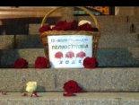 У Києві місця масових розстрілів посипали трояндовими пелюстками (фото, відео)