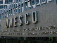 Два об'єкти культури з України поповнять список ЮНЕСКО