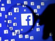 Цукерберг оголосив про можливе впровадження блокчейн у Facebook