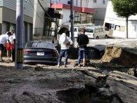 В Японії стався землетрус