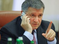 Аваков довідався про провокацію і зразу написав у Facebook