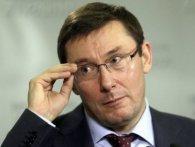 «Контрабанда для України — норма», — Генпрокурор держави