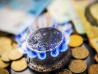 Навесні українців чекає ще одне підвищення ціни на газ