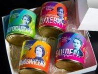 В кремлівських пропагандистів істерика через «бандерівську згущенку»